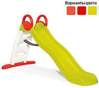 Горка детская пластиковая Smoby Funny 200 см спуск для детей (гірка дитяча пластикова для дітей), фото 1