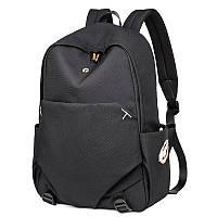 Лёгкий городской рюкзак Tangcool TC8031, из прочной водоотталкивающей ткани, 20л