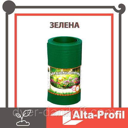 Декоративна бордюрна стрічка  для клумб Альта-Профіль розширена  0,5х150х9000 мм зелений, фото 2
