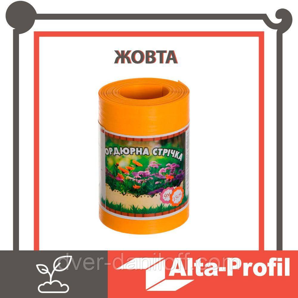 Бордюрная лента для клумб Альта-Профиль  0,65х150х9000 мм желтый