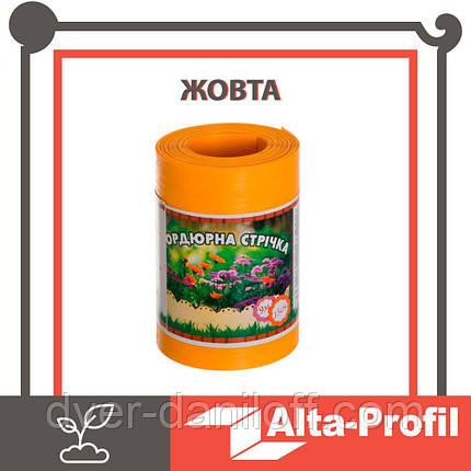 Бордюрная лента для клумб Альта-Профиль  0,65х150х9000 мм желтый, фото 2