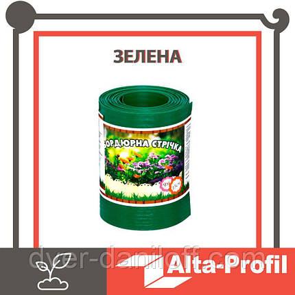 Бордюрная лента садовая Альта-Профиль  0,65х150х9000 мм зеленый, фото 2