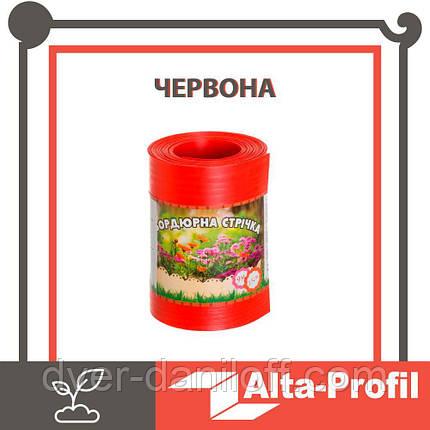 Бордюрная лента садовая Альта-Профиль  0,65х150х9000 мм красный, фото 2