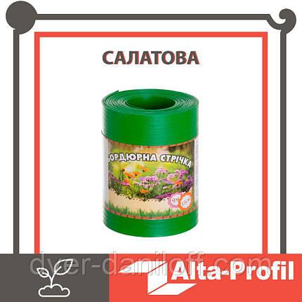 Бордюрная лента садовая Альта-Профиль  0,65х150х9000 мм салатовый, фото 2