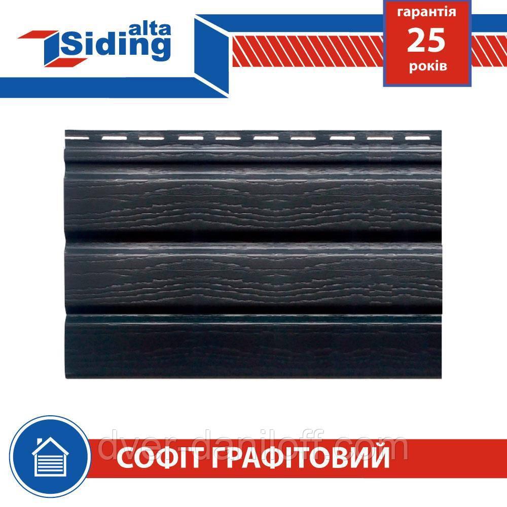 Софит,Альта-Профиль,без,перфорации,3000х230,мм,графит