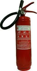Огнетушитель ВП-3 (порошковый)