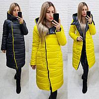 Куртка двустороняя евро-зима  с капюшоном арт. 1007 желтый/ черный  1007
