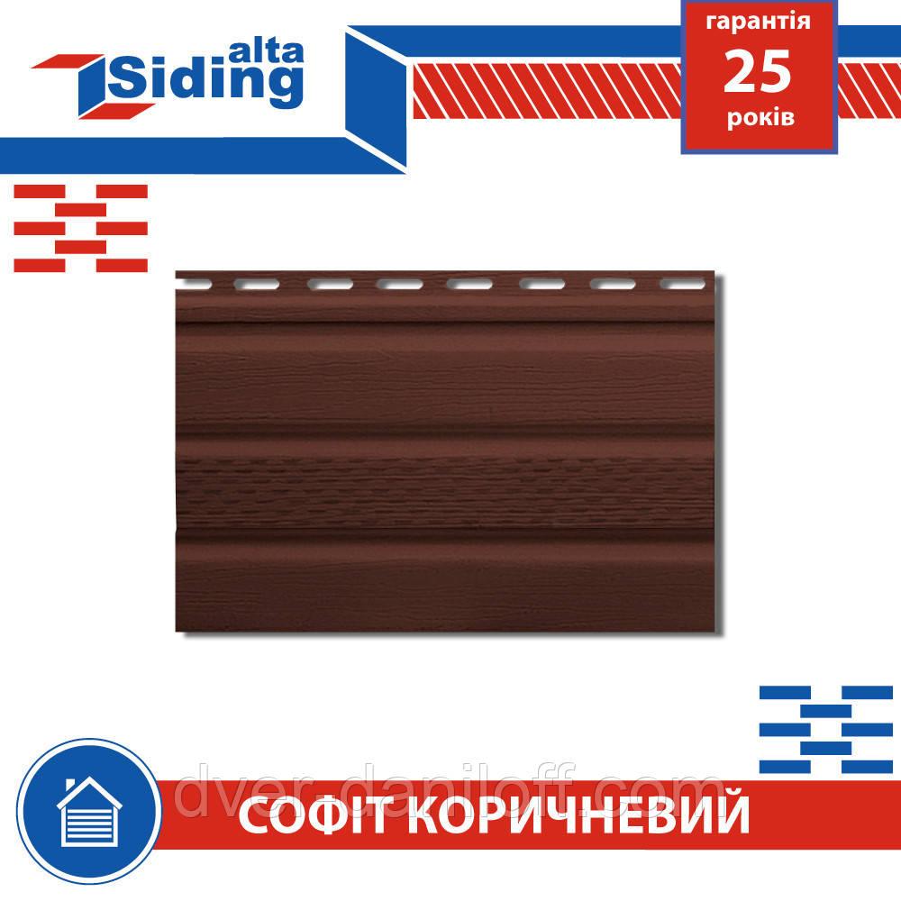 Софит,Альта-Профиль,Т-20-УN,с,частичной,перфорацией,3000х230,мм,коричневый