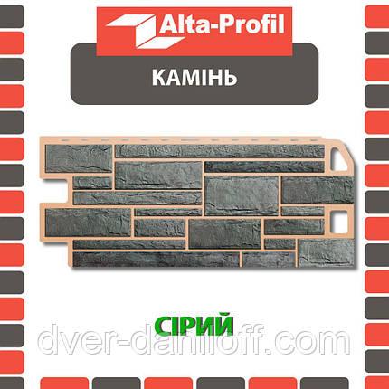 Фасадная панель Альта-Профиль Камень 1130х470х20 мм Серый, фото 2