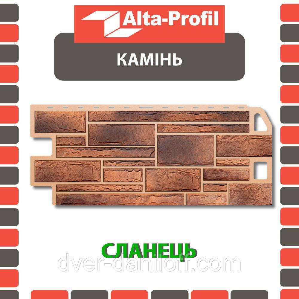 Фасадная панель Альта-Профиль Камень 1130х470х20 мм Сланец