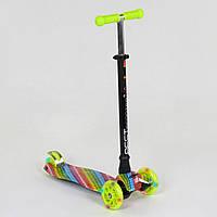 Самокат детский трехколесный Best Scooter Maxi А 25601 /779-1335