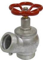 Пожарный кран ДУ-65 алюминиевый угловой
