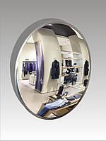 Обзорное зеркало диаметр 450 мм