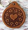 Брелок Серце з візерунком