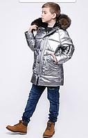 Куртка с меховым воротником серебристая, с 122-158 рост