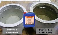 Адинол-ДМ (20 кг) Гидрофобная добавка в бетон и цементно-песчаные растворы