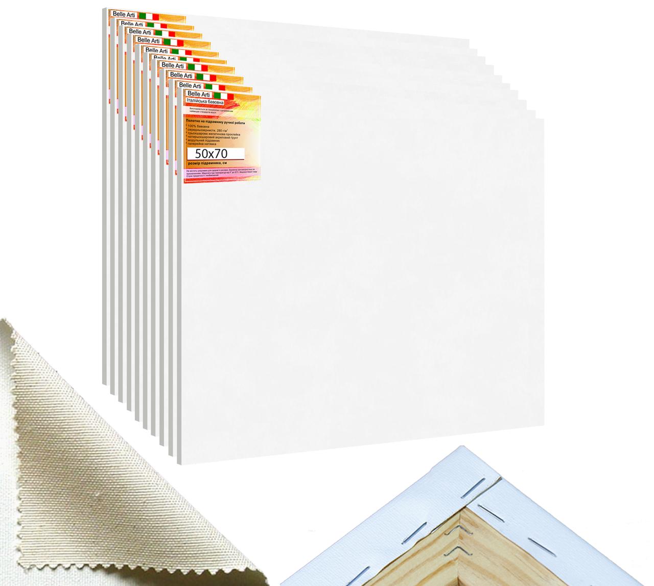 Набір полотен на підрамнику Factura BelleArti 50х70 см 10шт. Італійський бавовна 285 грам кв. м. білий