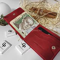 Красный женский портмоне картхолдер из кожи Grande Pelle