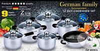 Набор посуды для кухни German Family (12 предметов) силиконовые ручки
