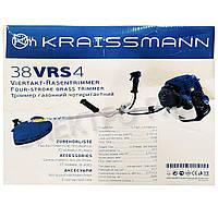 Мотокоса Kraissmann 38 VRS 4 (4-х тактная)