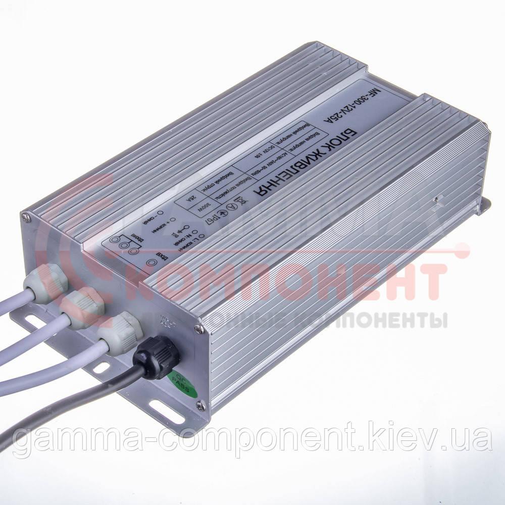 Блок питания 12В герметичный F, 25A 300Вт, IP65