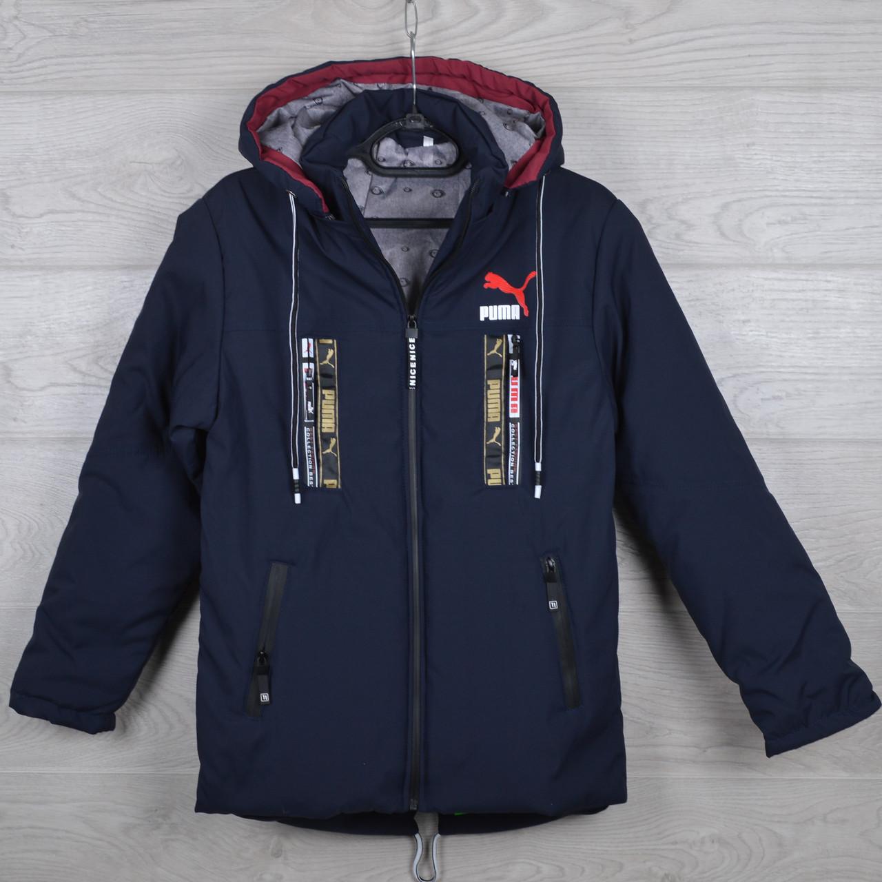 """Куртка подростковая демисезонная """"Puma"""" 10-11-12-13-14 лет (140-164 см). Темно-синяя. Оптом."""
