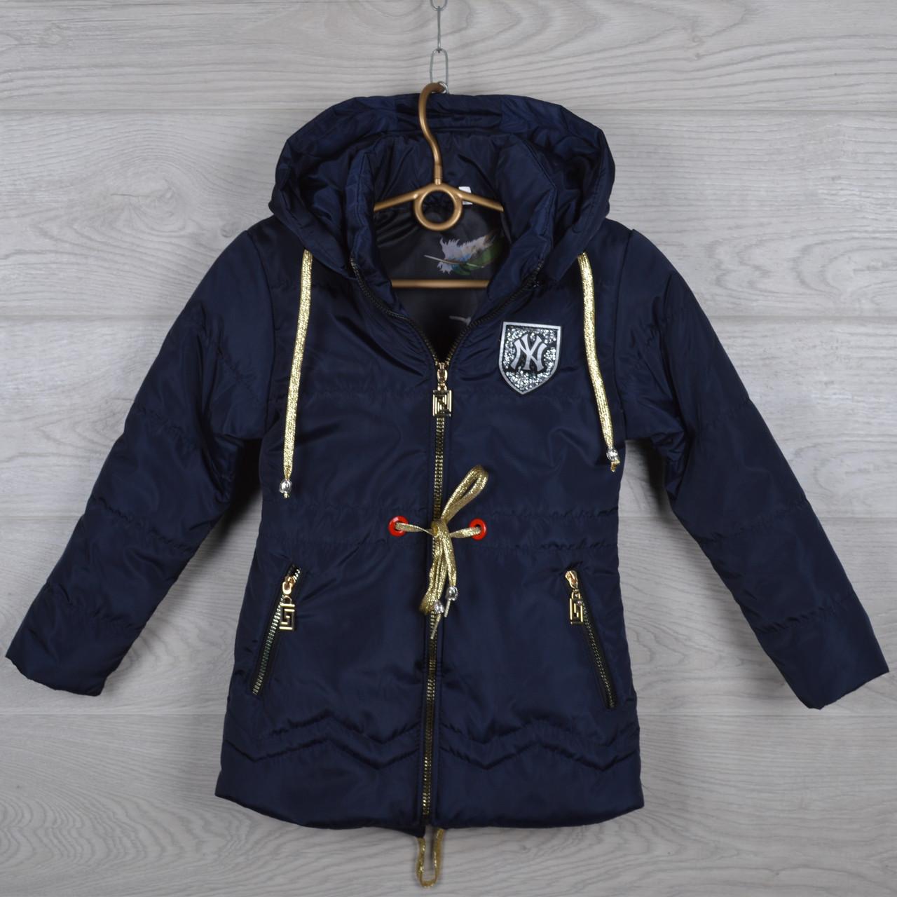 """Куртка детская демисезонная """"NY"""" 3-4-5-6-7 лет (98-122 см). Темно-синяя. Оптом."""