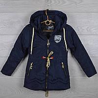 """Куртка детская демисезонная """"NY"""" 3-4-5-6-7 лет (98-122 см). Темно-синяя. Оптом., фото 1"""