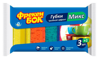 Губки кухонные Фрекен Бок микс 3+1шт.