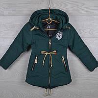 """Куртка детская демисезонная """"NY"""" 3-4-5-6-7 лет (98-122 см). Темно-зеленая. Оптом., фото 1"""