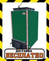 Белорусский шахтный котел Холмова Zubr-Termo - 15 кВт. Сталь 5 мм!, фото 1