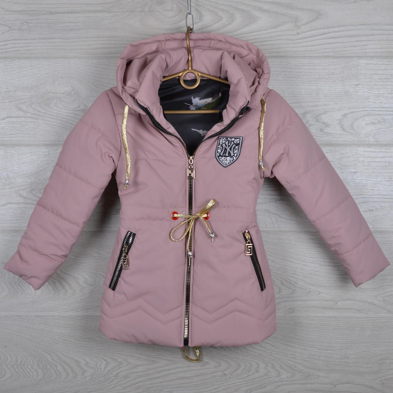 """Куртка детская демисезонная """"NY"""" 3-4-5-6-7 лет (98-122 см). Пудра. Оптом."""