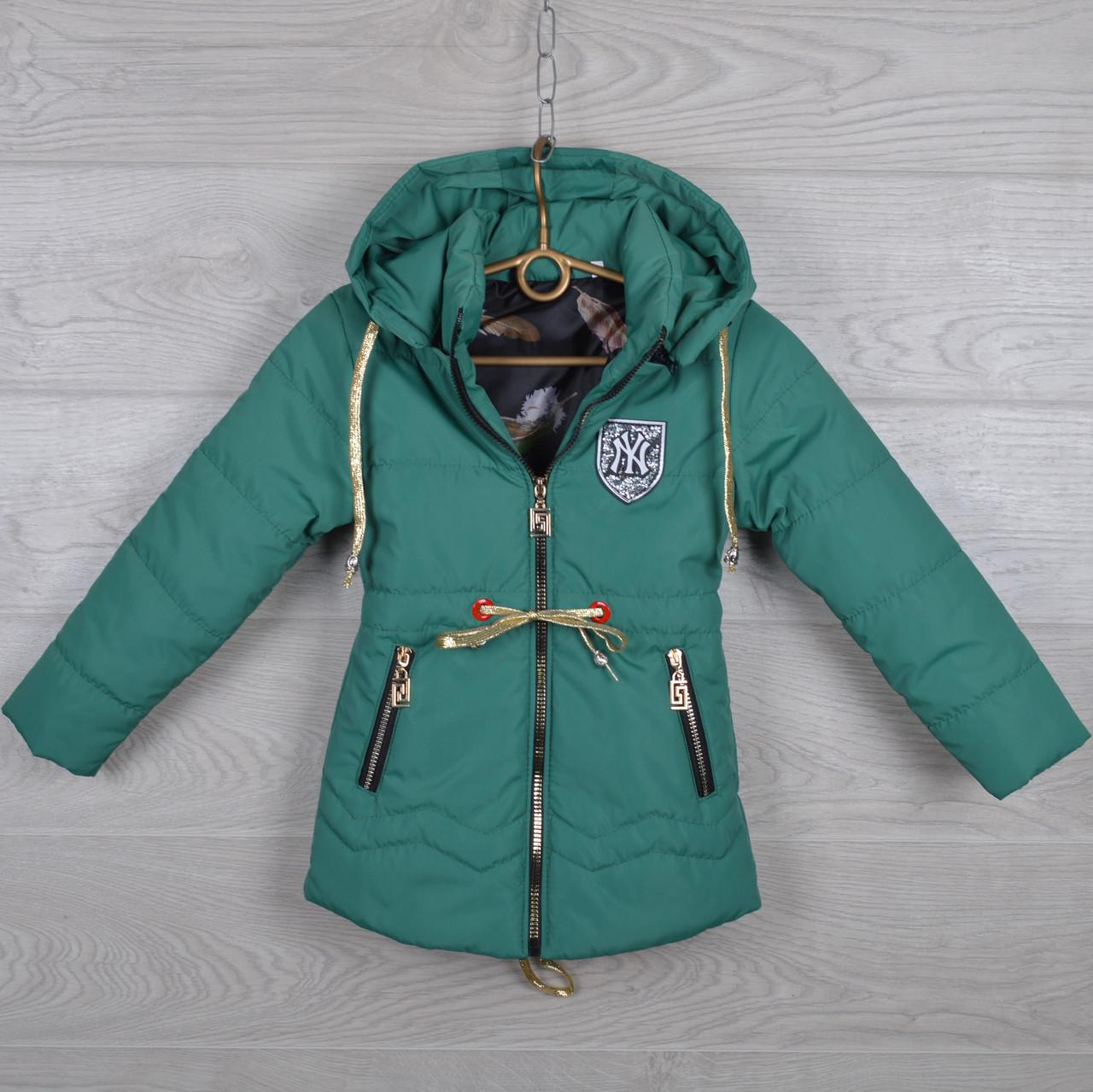 """Куртка детская демисезонная """"NY"""" 3-4-5-6-7 лет (98-122 см). Зеленая. Оптом."""