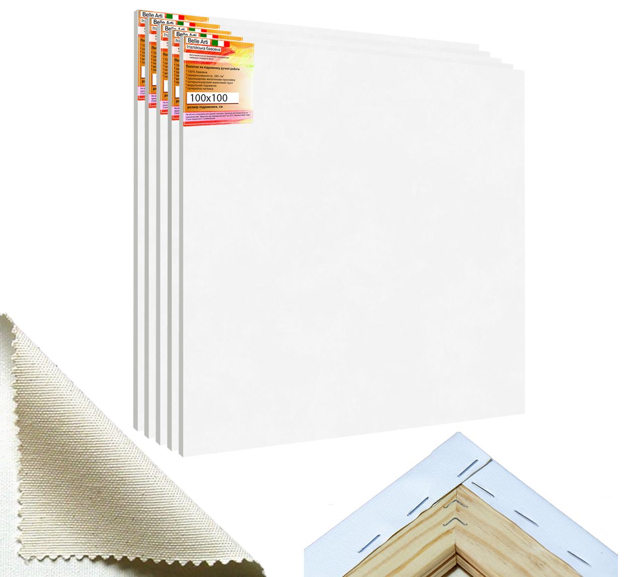 Набір полотен на підрамнику Factura BelleArti 100х100см 5шт. Італійський бавовна 285 грам кв. м. білий