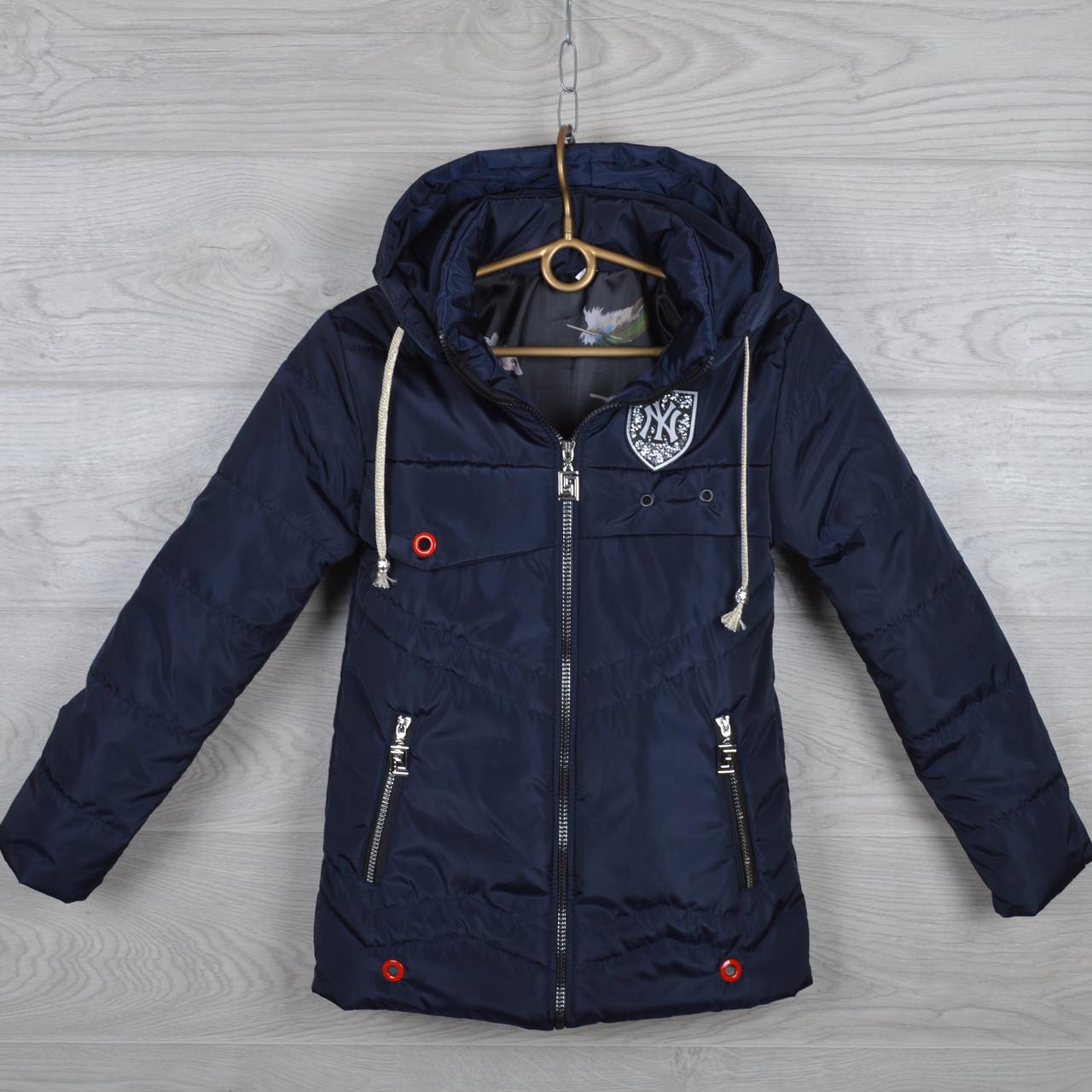 """Куртка детская демисезонная """"NY"""" 7-8-9-10-11 лет (122-146 см). Темно-синяя. Оптом."""