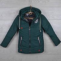 """Куртка детская демисезонная """"NY"""" 7-8-9-10-11 лет (122-146 см). Темно-зеленая. Оптом., фото 1"""