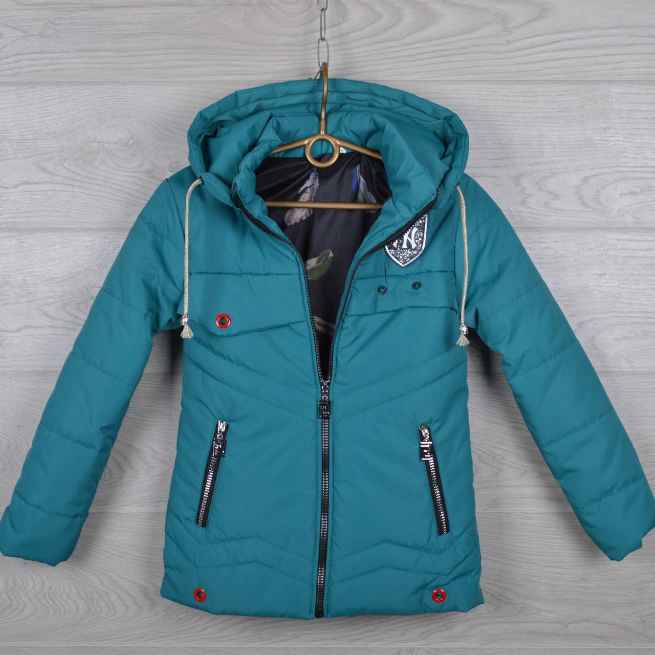 """Куртка детская демисезонная """"NY"""" 7-8-9-10-11 лет (122-146 см). Бирюза. Оптом."""