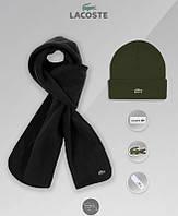 Шапка оливковая и шарф черный флисовый комплект мужской зимний теплый  Lacost, фото 1