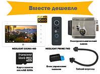 Комплект  видеодомофона Neolight Sigma+ HD с вызывной панелью Neolight Prime HD с электромеханическим замком