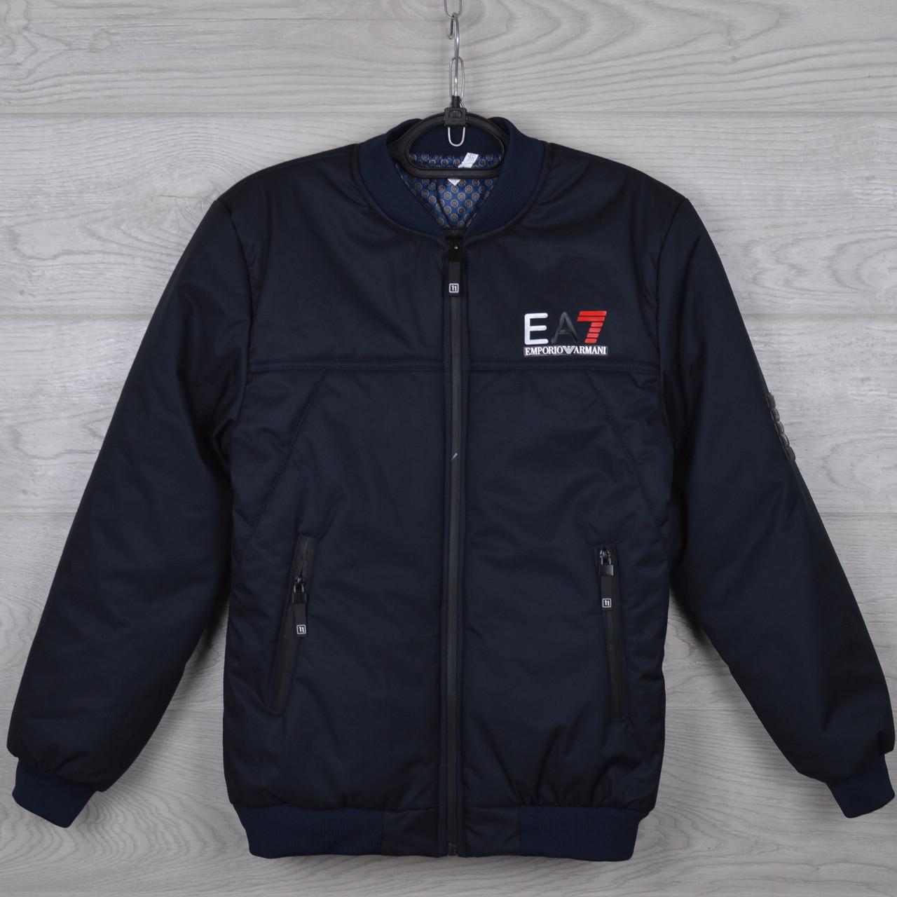 """Куртка подростковая демисезонная """"EA7"""" 10-11-12-13-14 лет (140-164 см). Темно-синяя. Оптом."""
