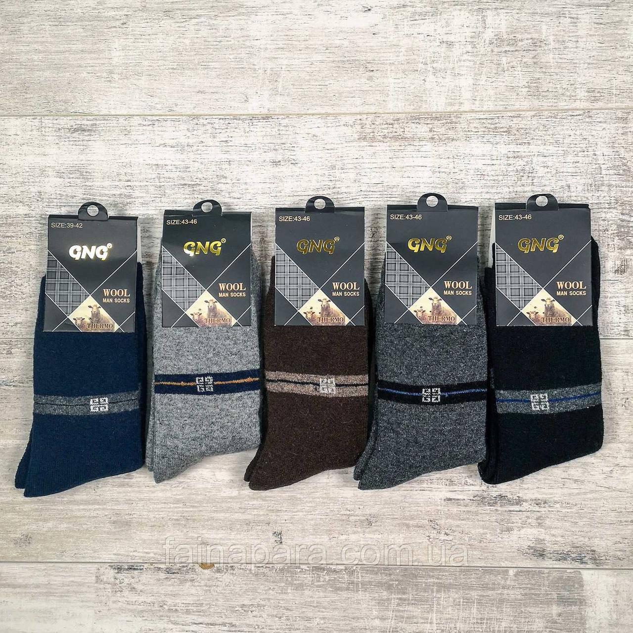 Мужские термо-махровые носки Ангора