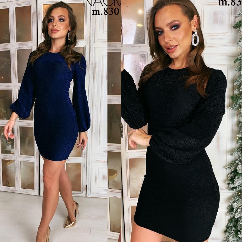 Платье женское, нарядное,вечернее, люрекс, облегающее, с пышным рукавом, короткое, повседневное, модное