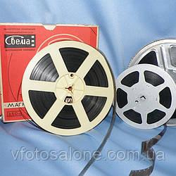 Зачем оцифровывать кинопленку, если есть проектор?