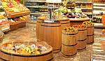 Организация продажи солений в магазинах