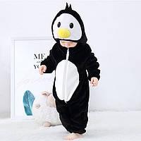 """Детская пижама кигуруми для мальчика """"Пингвин"""""""