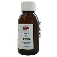 Биогель с алоэ вера для педикюра и маникюра, фруктовая кислота BioGel Aloe Vera 120 мл