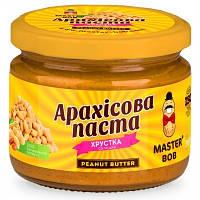 Арахисовая паста Master Bob - Crunchy Peanut Butter сладкая (300 грамм)