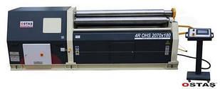 Листозгинальний вальцювальний верстат четырехвалковый 4 OHS 2570x220 OSTAS