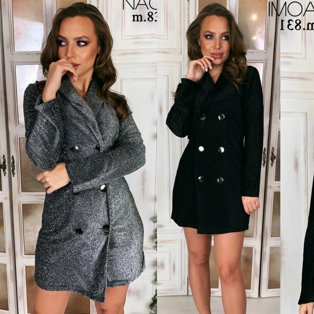 Платье пиджак женское футляр, нарядное, вечернее, яркое, люрекс, короткое, повседневное, модное, офисное