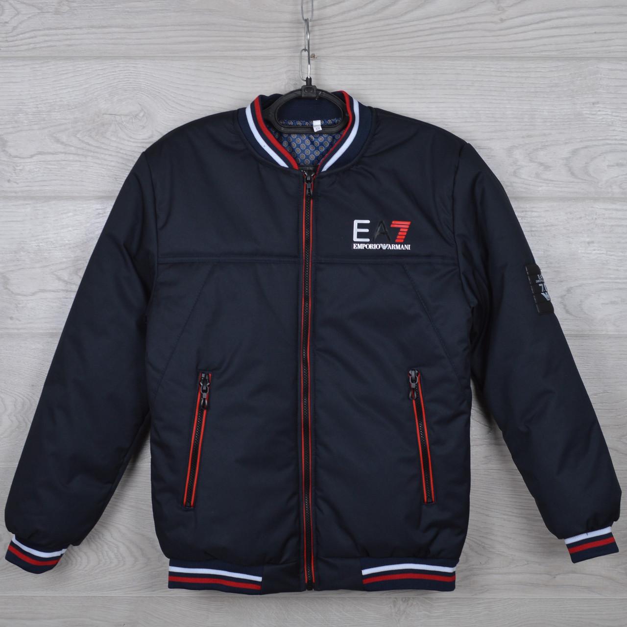 """Куртка подростковая демисезонная """"EA7"""" 10-11-12-13-14 лет (140-164 см). Темно-синяя с красной строчкой. Оптом."""
